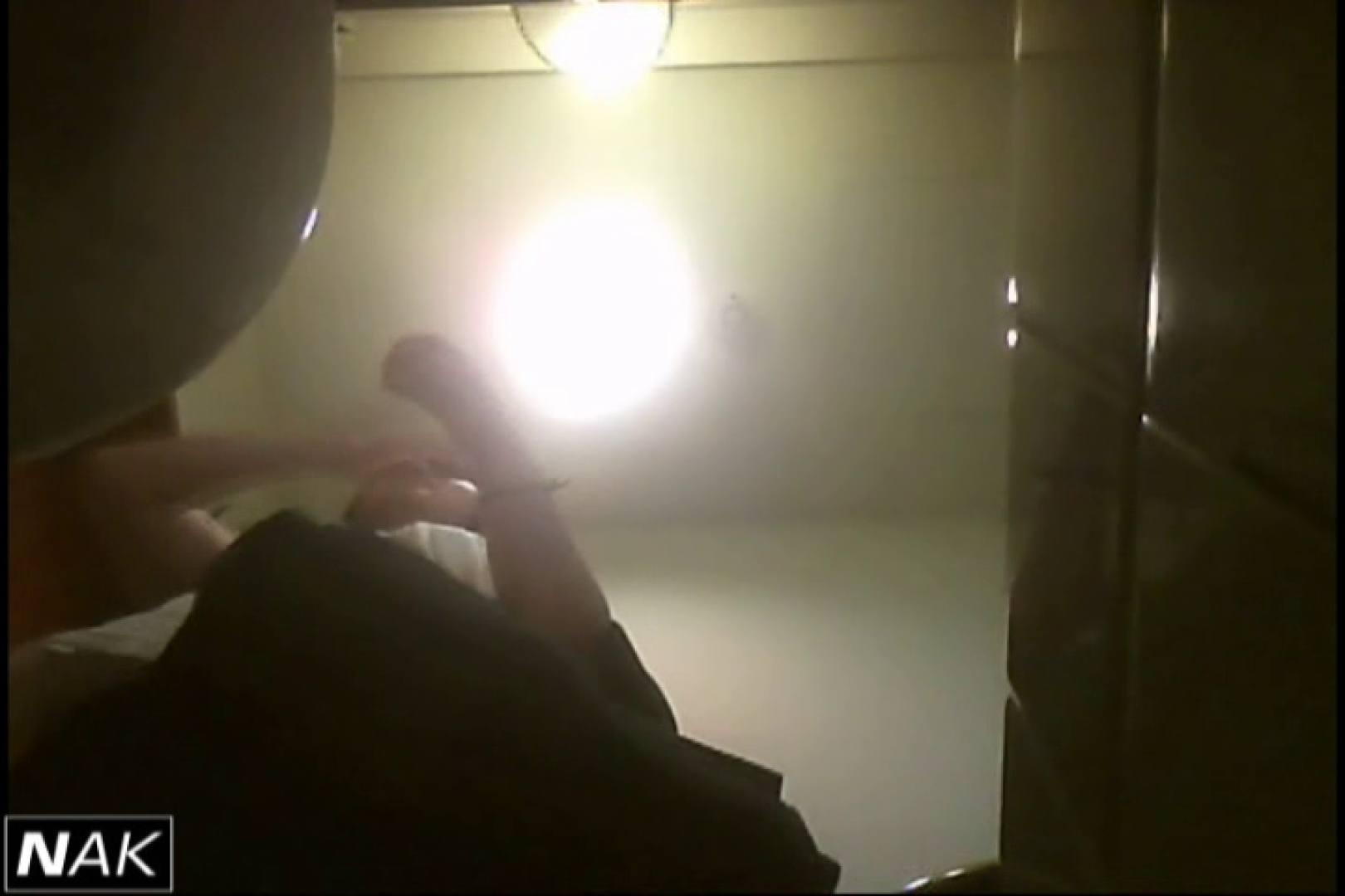 亀さんかわや VIP和式2カメバージョン! vol.06 黄金水   マンコ  90pic 90