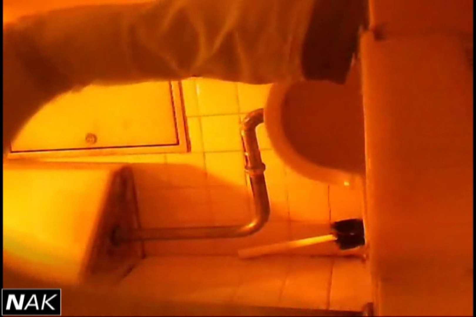 亀さんかわや VIP和式2カメバージョン! vol.09 黄金水 | HなOL  64pic 8