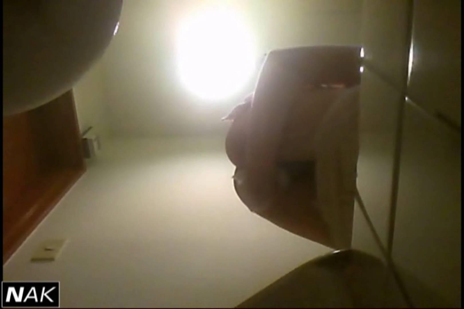 亀さんかわや VIP和式2カメバージョン! vol.12 和式   HなOL  93pic 75