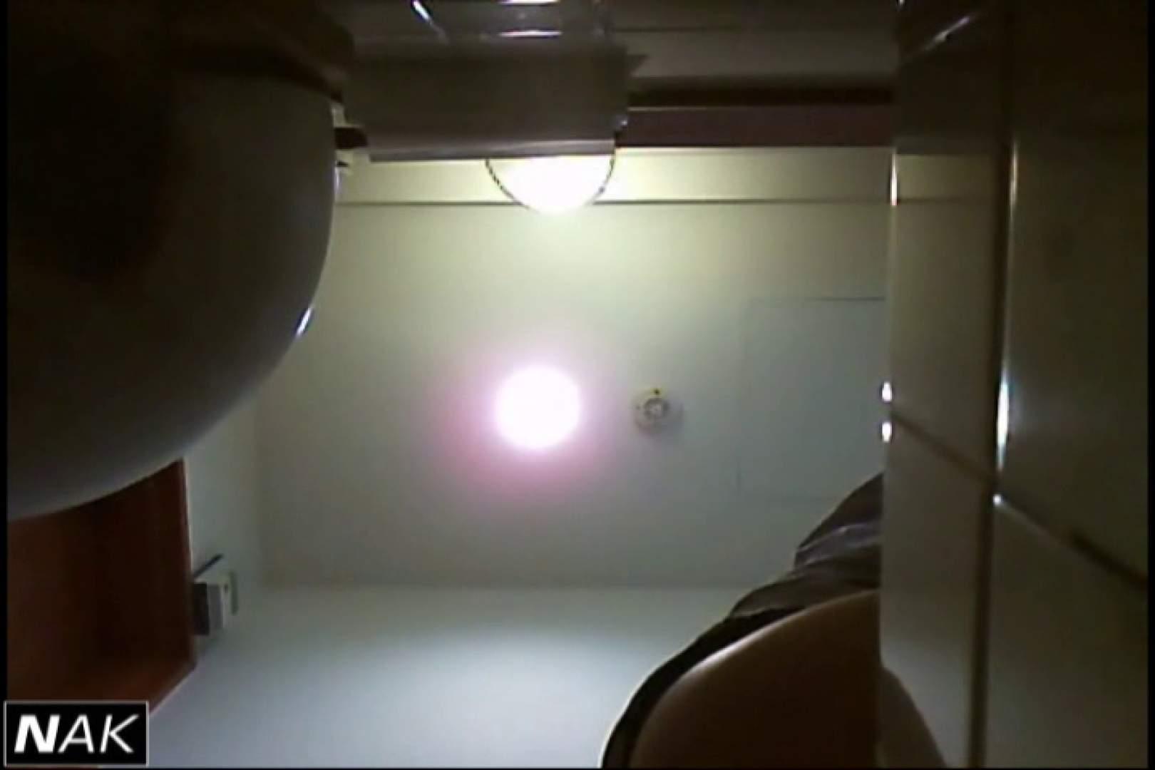 亀さんかわや VIP和式2カメバージョン! vol.14 オマンコ | 黄金水  58pic 18