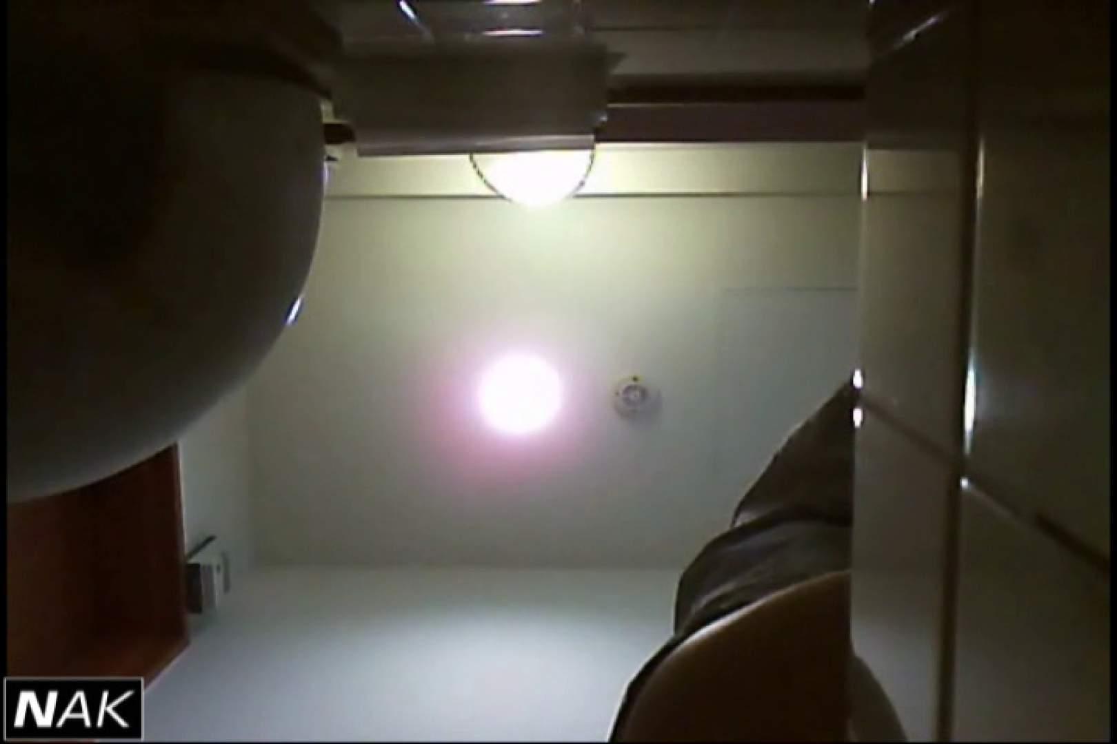 亀さんかわや VIP和式2カメバージョン! vol.14 オマンコ | 黄金水  58pic 28