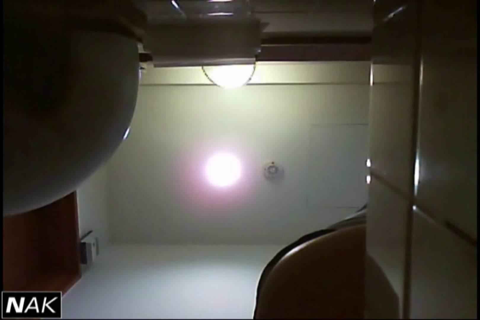 亀さんかわや VIP和式2カメバージョン! vol.14 オマンコ | 黄金水  58pic 32