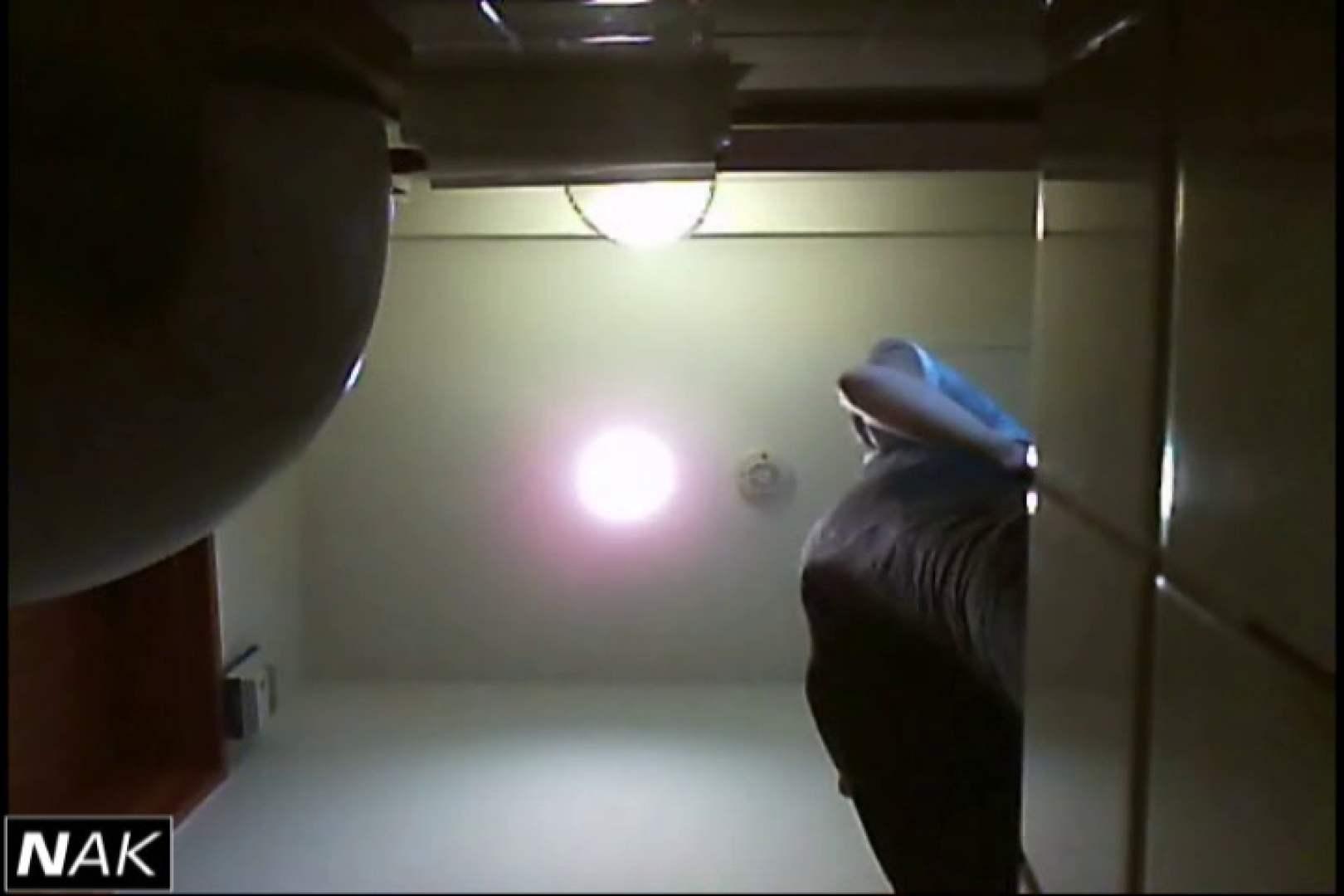 亀さんかわや VIP和式2カメバージョン! vol.14 オマンコ | 黄金水  58pic 35