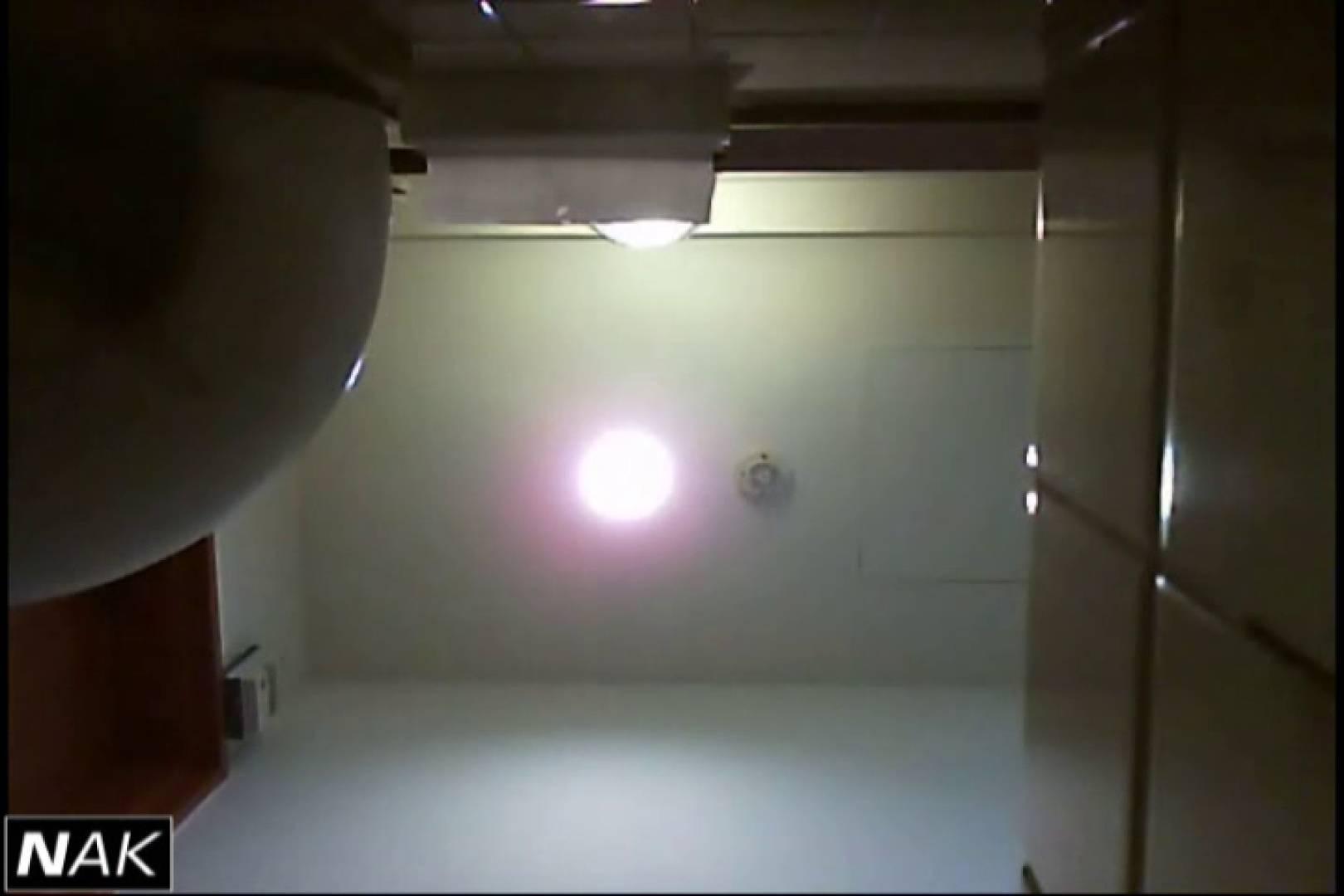 亀さんかわや VIP和式2カメバージョン! vol.14 オマンコ | 黄金水  58pic 40