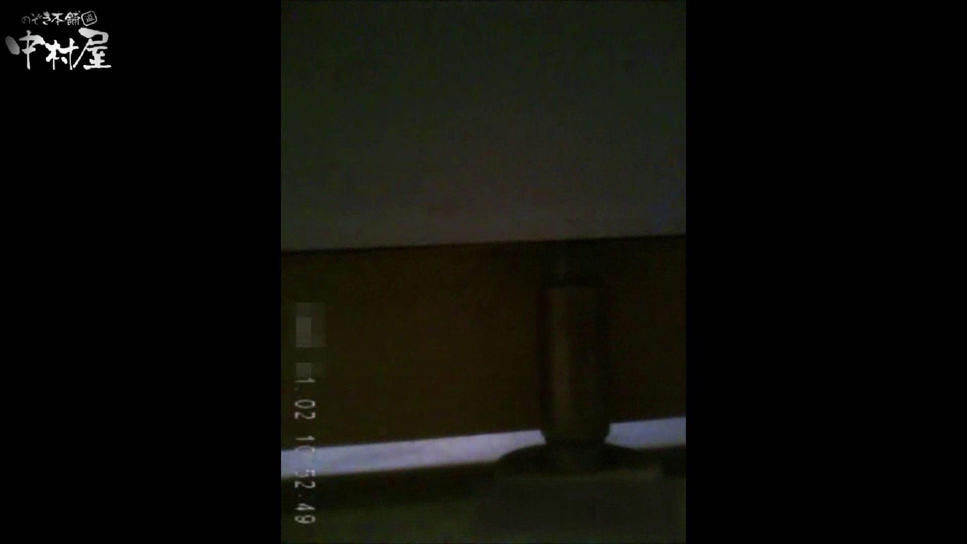 雅さんが厳選年末特別コンテンツ!激走!東京マラソン選手専用女子トイレ 排泄 | お尻  80pic 19