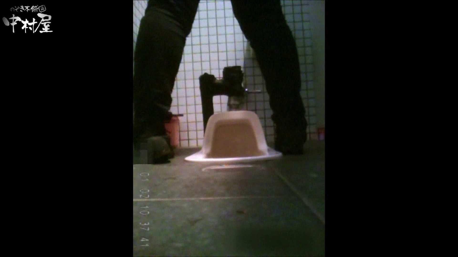 雅さんが厳選年末特別コンテンツ!激走!東京マラソン選手専用女子トイレ 排泄 | お尻  80pic 20