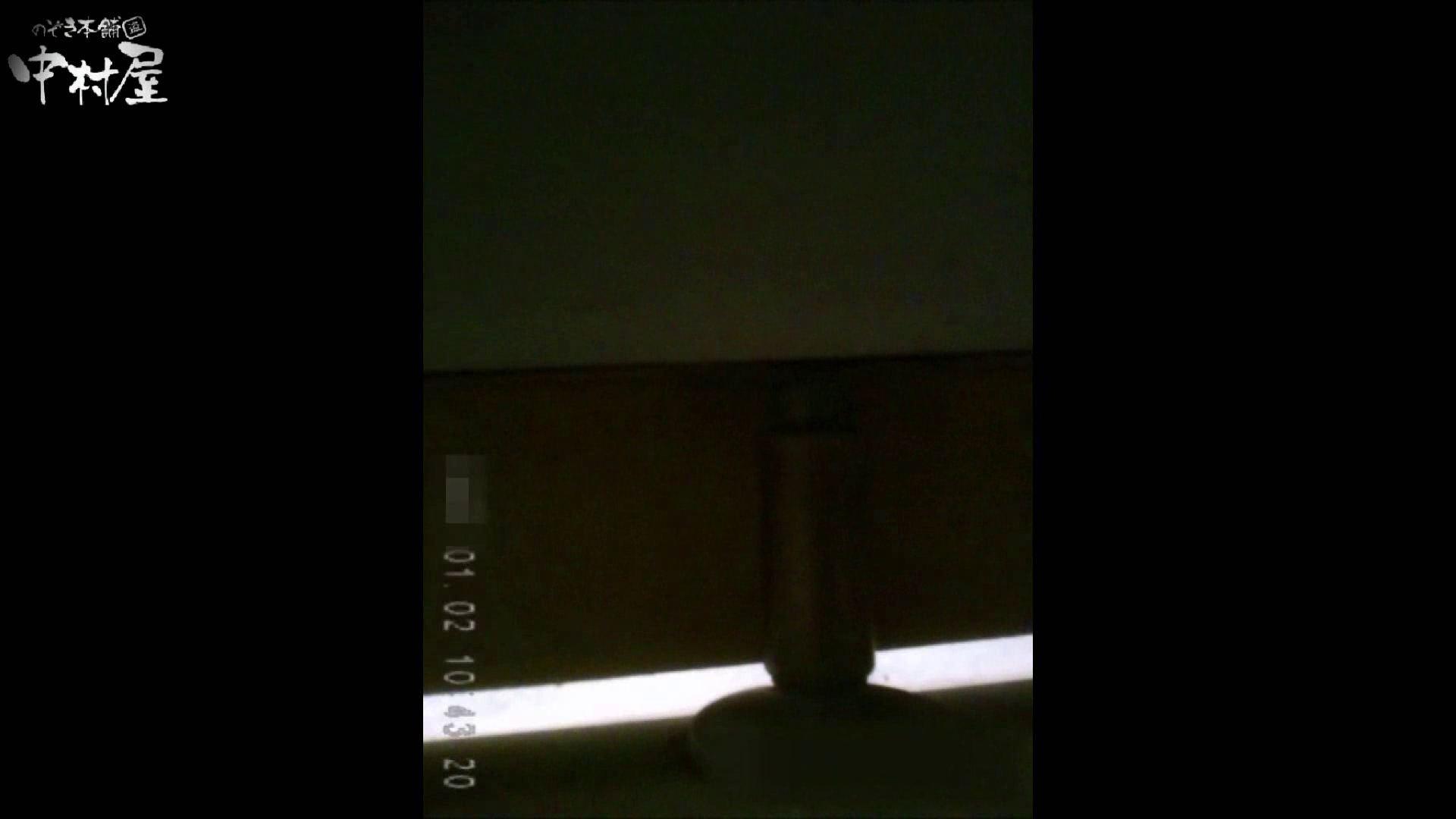 雅さんが厳選年末特別コンテンツ!激走!東京マラソン選手専用女子トイレ 排泄 | お尻  80pic 48