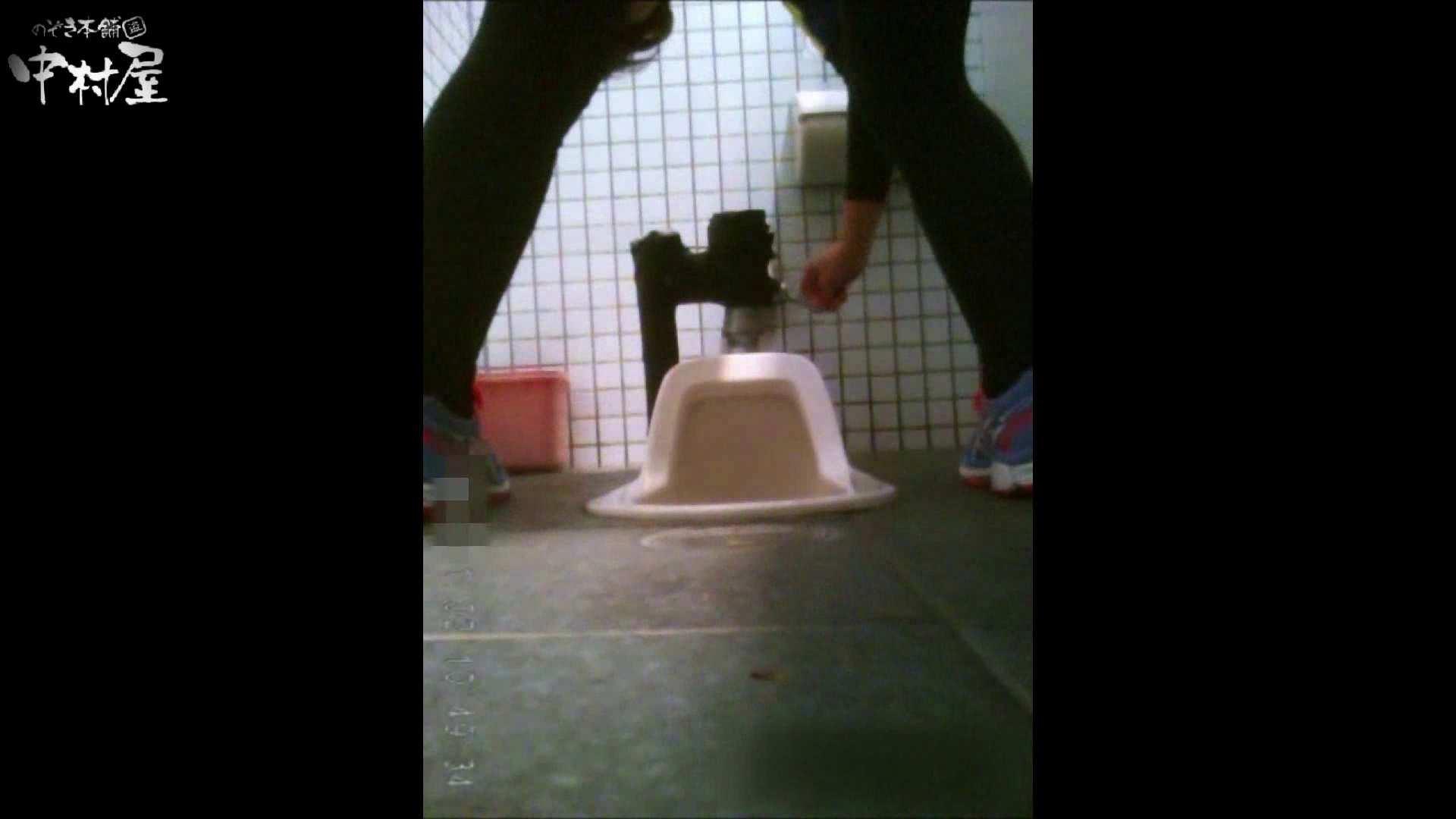 雅さんが厳選年末特別コンテンツ!激走!東京マラソン選手専用女子トイレ 排泄 | お尻  80pic 80