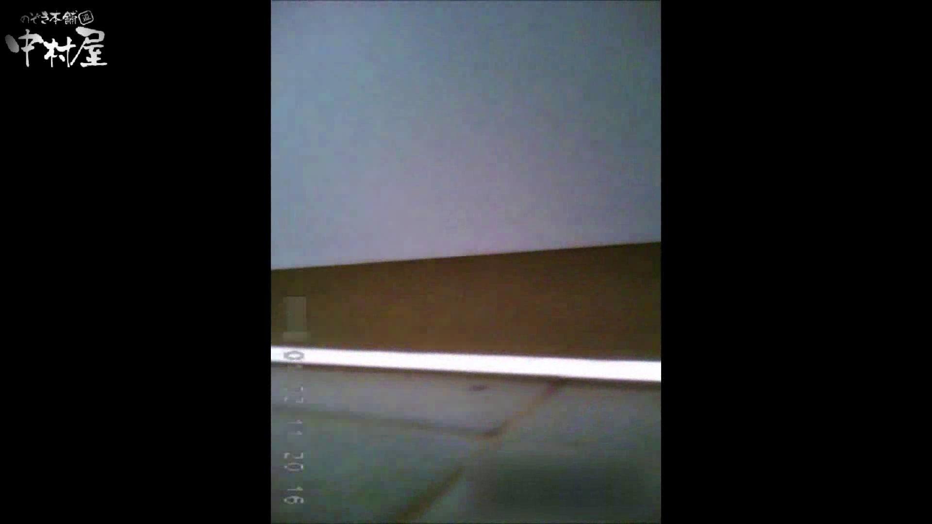 雅さんが厳選年末特別コンテンツ!激走!東京マラソン選手専用女子トイレvol.3 和式   トイレ  69pic 46