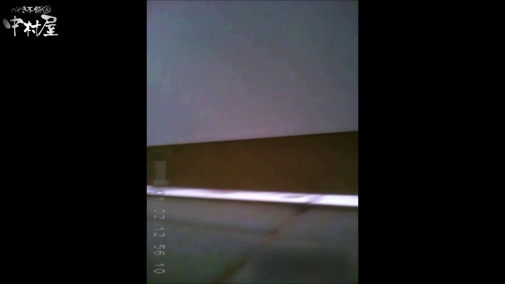 雅さんが厳選新年特別コンテンツ!激走!東京マラソン選手専用女子トイレvol.10 HなOL   女子トイレ  83pic 69