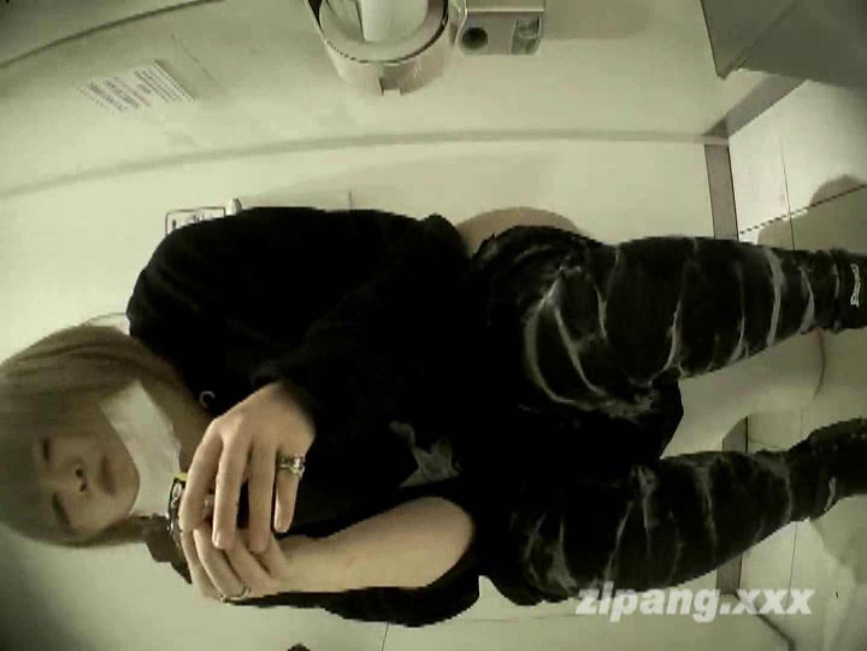 極上ショップ店員トイレ盗撮 ムーさんの プレミアム化粧室vol.2 トイレ | 盗撮  100pic 1