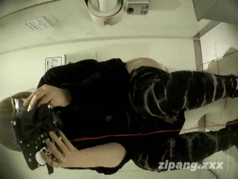 極上ショップ店員トイレ盗撮 ムーさんの プレミアム化粧室vol.2 トイレ | 盗撮  100pic 3