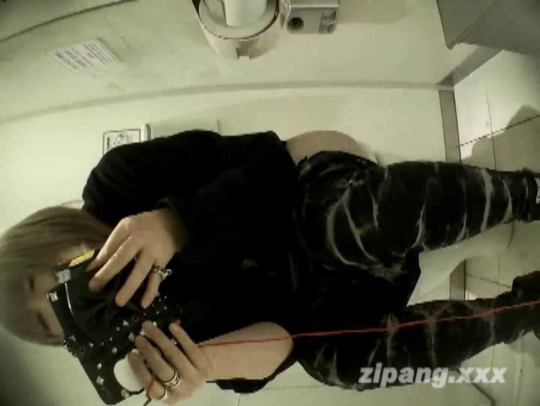 極上ショップ店員トイレ盗撮 ムーさんの プレミアム化粧室vol.2 トイレ | 盗撮  100pic 6