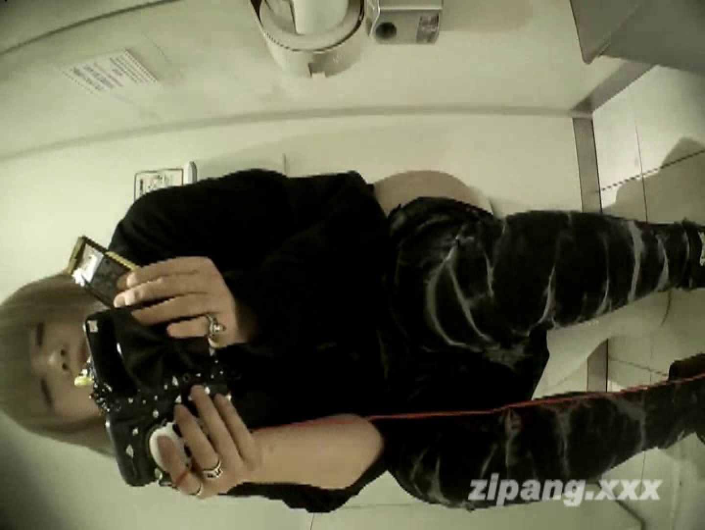 極上ショップ店員トイレ盗撮 ムーさんの プレミアム化粧室vol.2 トイレ | 盗撮  100pic 28