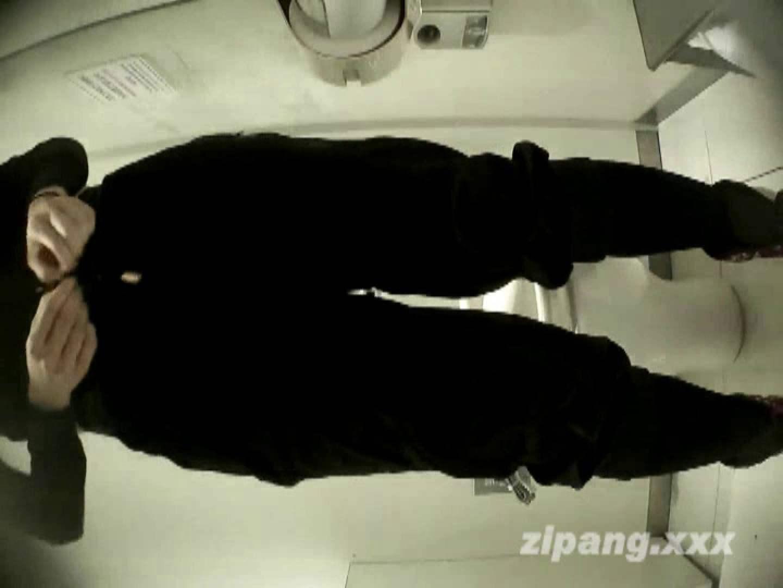 極上ショップ店員トイレ盗撮 ムーさんの プレミアム化粧室vol.3 盗撮 | 排泄  103pic 1