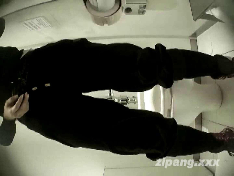 極上ショップ店員トイレ盗撮 ムーさんの プレミアム化粧室vol.3 盗撮 | 排泄  103pic 5