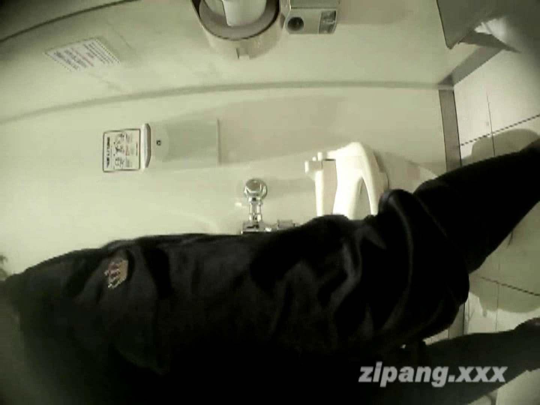 極上ショップ店員トイレ盗撮 ムーさんの プレミアム化粧室vol.3 盗撮 | 排泄  103pic 9