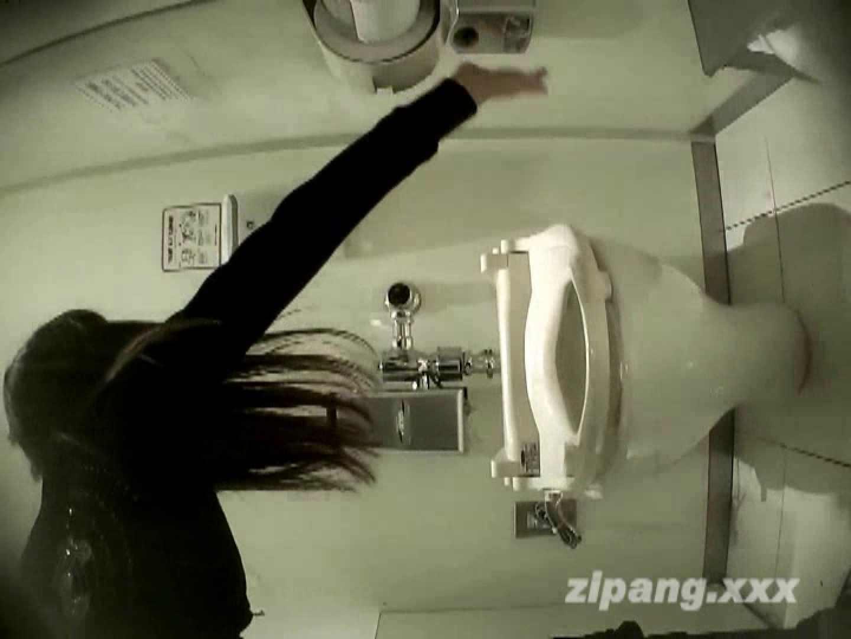 極上ショップ店員トイレ盗撮 ムーさんの プレミアム化粧室vol.3 盗撮 | 排泄  103pic 60