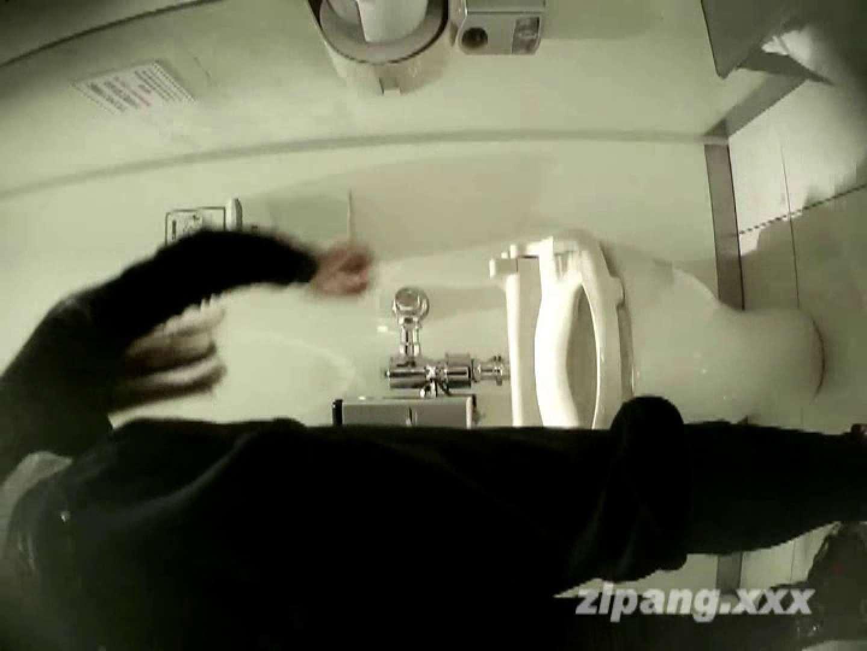 極上ショップ店員トイレ盗撮 ムーさんの プレミアム化粧室vol.3 盗撮 | 排泄  103pic 62