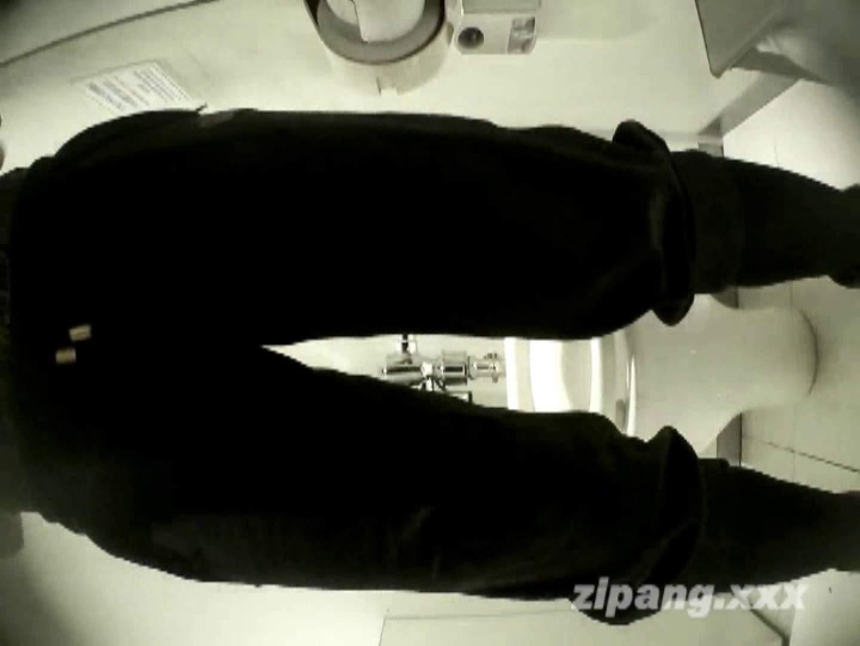 極上ショップ店員トイレ盗撮 ムーさんの プレミアム化粧室vol.3 盗撮 | 排泄  103pic 101