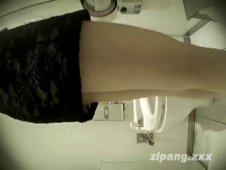 極上ショップ店員トイレ盗撮 ムーさんの プレミアム化粧室vol.4 排泄 | 盗撮  103pic 8