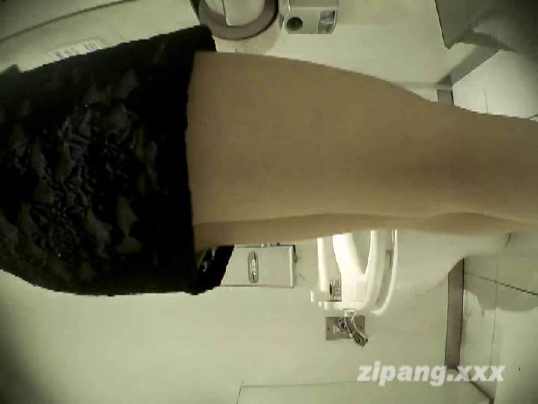 極上ショップ店員トイレ盗撮 ムーさんの プレミアム化粧室vol.4 排泄 | 盗撮  103pic 9