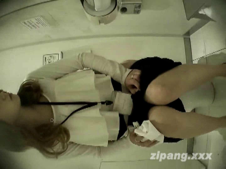 極上ショップ店員トイレ盗撮 ムーさんの プレミアム化粧室vol.4 排泄 | 盗撮  103pic 37