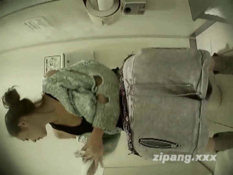 極上ショップ店員トイレ盗撮 ムーさんの プレミアム化粧室vol.11 排泄   トイレ  96pic 4