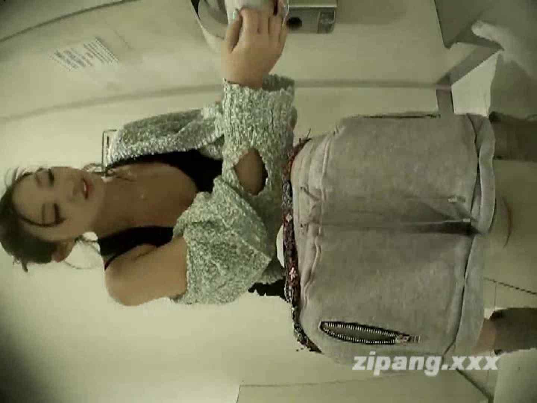 極上ショップ店員トイレ盗撮 ムーさんの プレミアム化粧室vol.11 排泄   トイレ  96pic 91