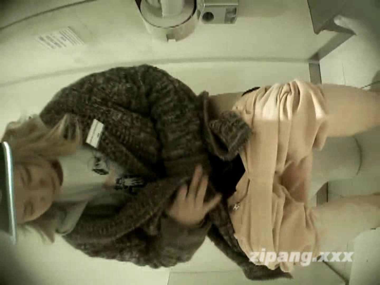 極上ショップ店員トイレ盗撮 ムーさんの プレミアム化粧室vol.13 排泄   HなOL  99pic 1