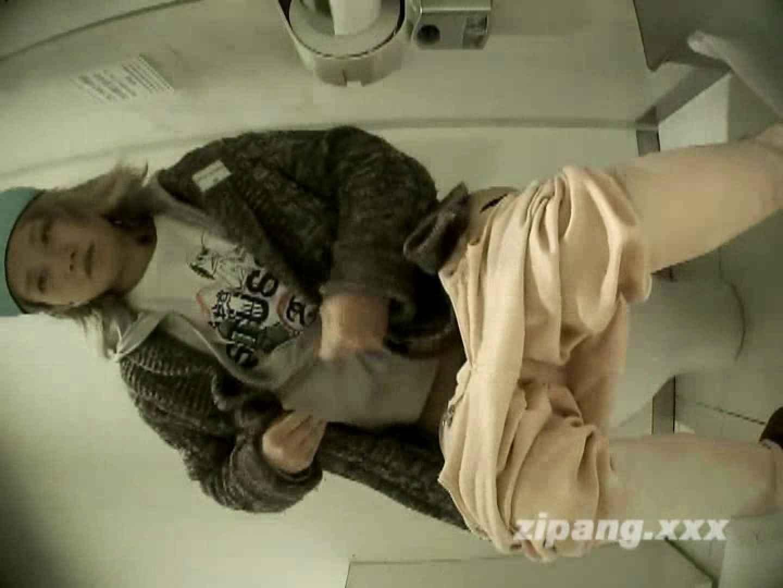 極上ショップ店員トイレ盗撮 ムーさんの プレミアム化粧室vol.13 排泄   HなOL  99pic 3