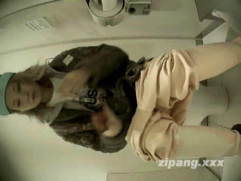 極上ショップ店員トイレ盗撮 ムーさんの プレミアム化粧室vol.13 排泄   HなOL  99pic 4