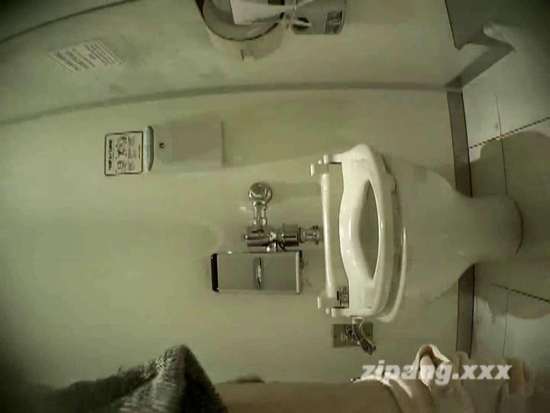 極上ショップ店員トイレ盗撮 ムーさんの プレミアム化粧室vol.13 排泄   HなOL  99pic 9