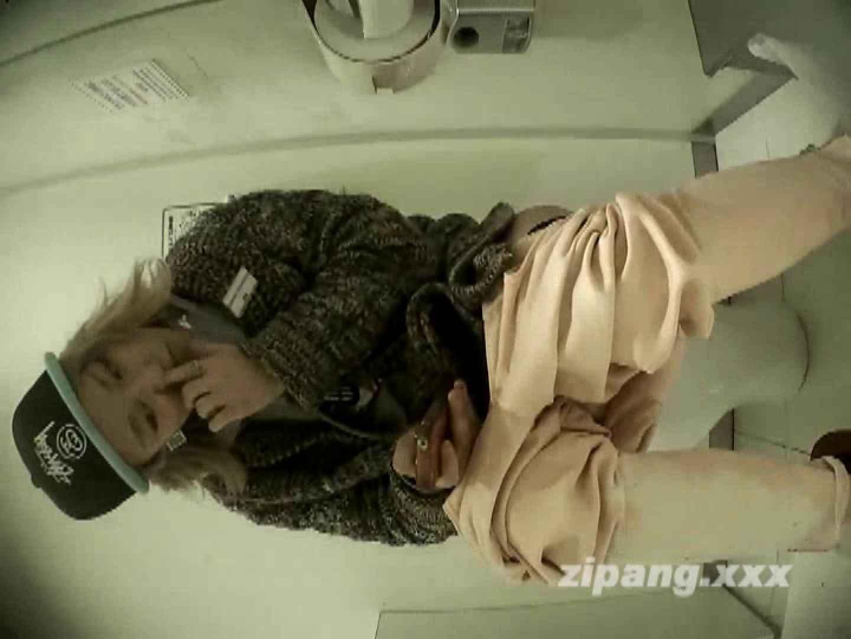 極上ショップ店員トイレ盗撮 ムーさんの プレミアム化粧室vol.13 排泄   HなOL  99pic 39