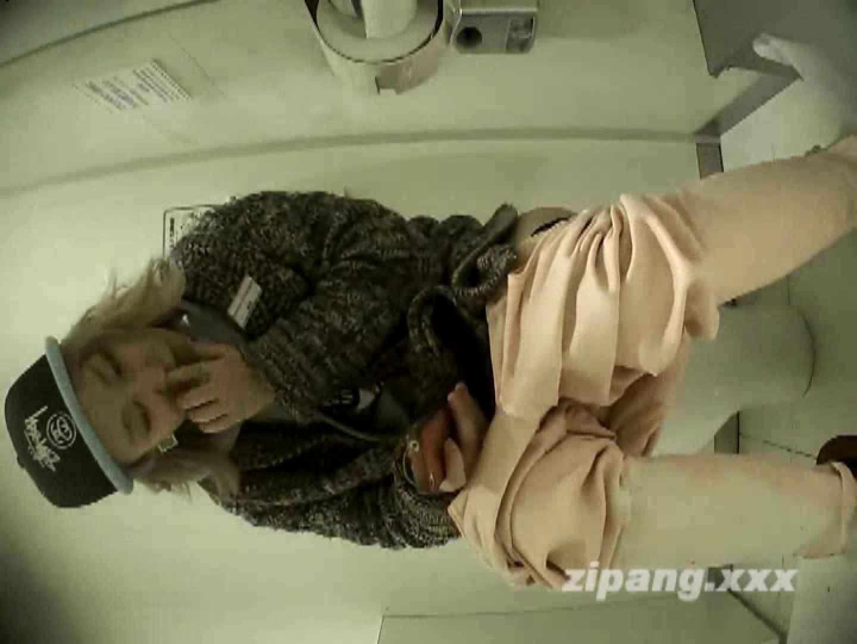 極上ショップ店員トイレ盗撮 ムーさんの プレミアム化粧室vol.13 排泄   HなOL  99pic 42