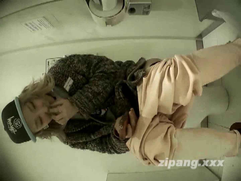 極上ショップ店員トイレ盗撮 ムーさんの プレミアム化粧室vol.13 排泄   HなOL  99pic 44