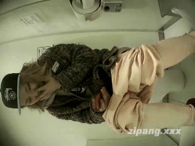 極上ショップ店員トイレ盗撮 ムーさんの プレミアム化粧室vol.13 排泄   HなOL  99pic 47