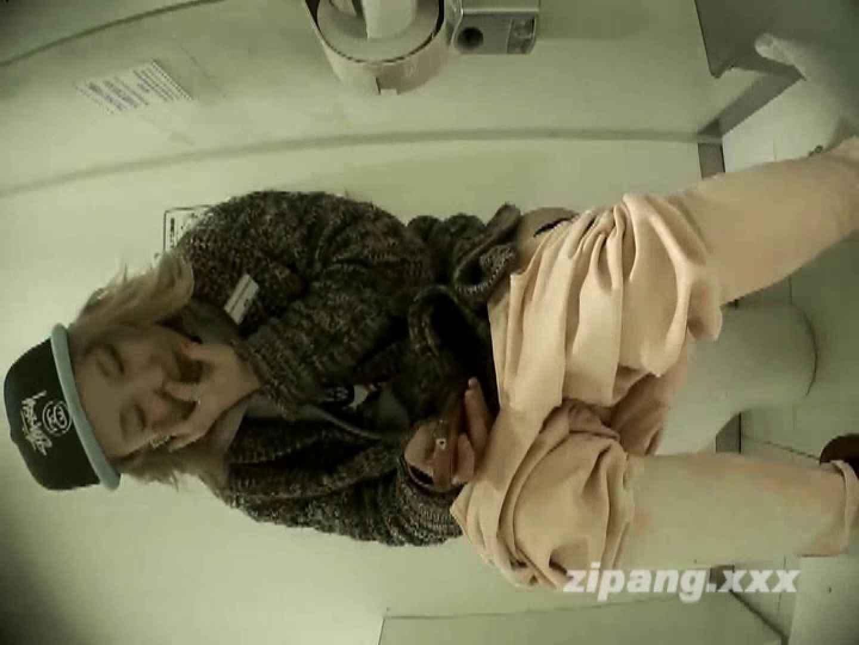 極上ショップ店員トイレ盗撮 ムーさんの プレミアム化粧室vol.13 排泄   HなOL  99pic 53