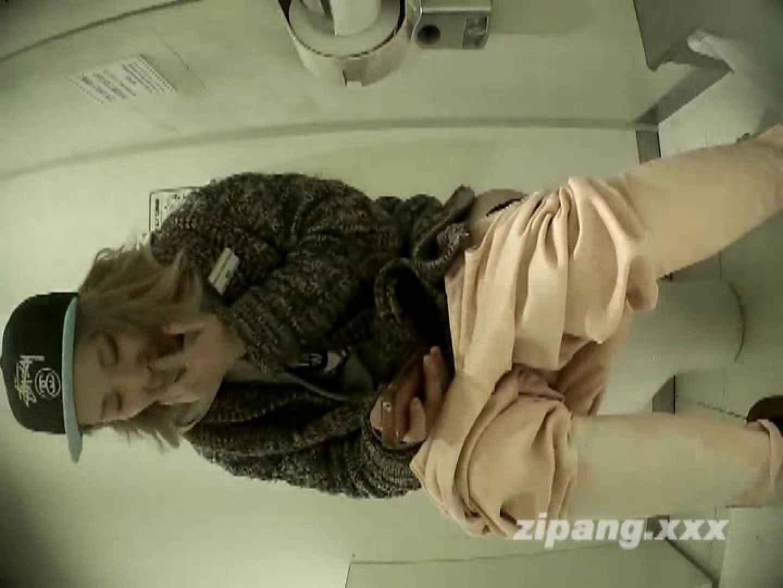 極上ショップ店員トイレ盗撮 ムーさんの プレミアム化粧室vol.13 排泄   HなOL  99pic 55