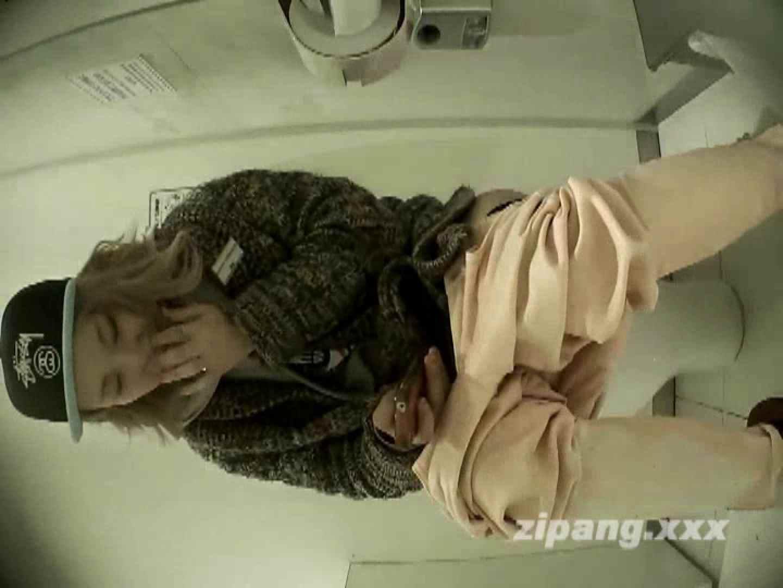 極上ショップ店員トイレ盗撮 ムーさんの プレミアム化粧室vol.13 排泄   HなOL  99pic 58