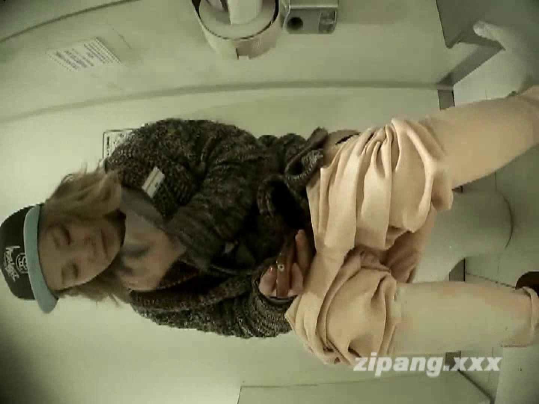 極上ショップ店員トイレ盗撮 ムーさんの プレミアム化粧室vol.13 排泄   HなOL  99pic 67
