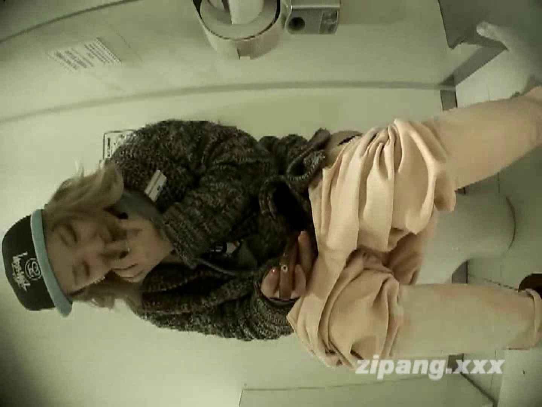 極上ショップ店員トイレ盗撮 ムーさんの プレミアム化粧室vol.13 排泄   HなOL  99pic 73