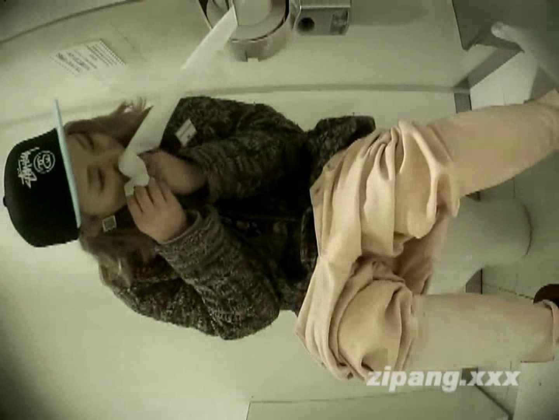 極上ショップ店員トイレ盗撮 ムーさんの プレミアム化粧室vol.13 排泄   HなOL  99pic 81