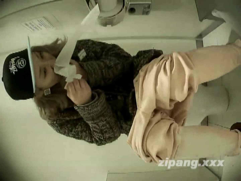 極上ショップ店員トイレ盗撮 ムーさんの プレミアム化粧室vol.13 排泄   HなOL  99pic 83