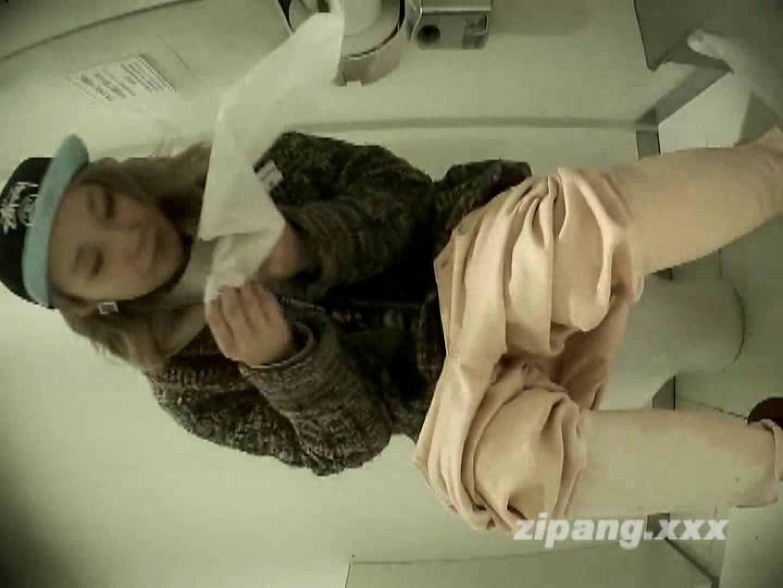 極上ショップ店員トイレ盗撮 ムーさんの プレミアム化粧室vol.13 排泄   HなOL  99pic 86