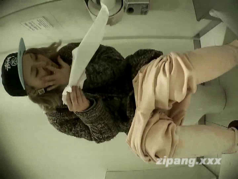 極上ショップ店員トイレ盗撮 ムーさんの プレミアム化粧室vol.13 排泄   HなOL  99pic 96