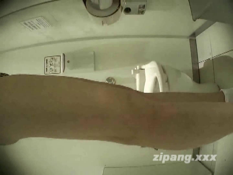 極上ショップ店員トイレ盗撮 ムーさんの プレミアム化粧室vol.16 トイレ   HなOL  88pic 76