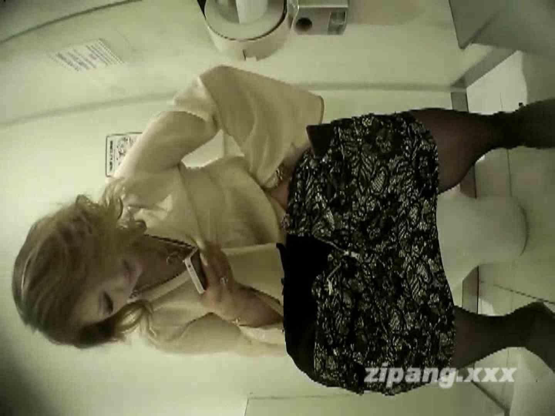 極上ショップ店員トイレ盗撮 ムーさんの プレミアム化粧室vol.17 排泄   HなOL  100pic 40
