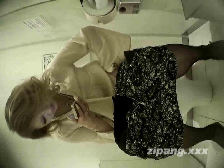極上ショップ店員トイレ盗撮 ムーさんの プレミアム化粧室vol.17 排泄   HなOL  100pic 42