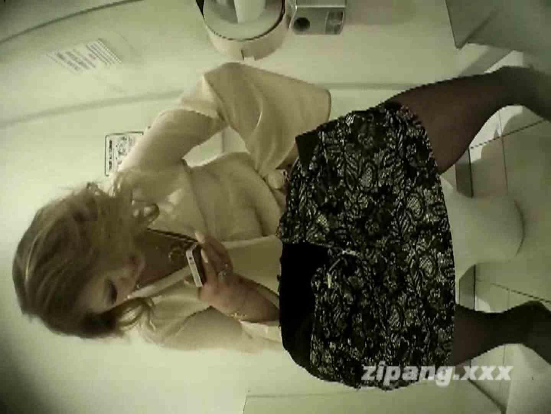 極上ショップ店員トイレ盗撮 ムーさんの プレミアム化粧室vol.17 排泄   HなOL  100pic 46